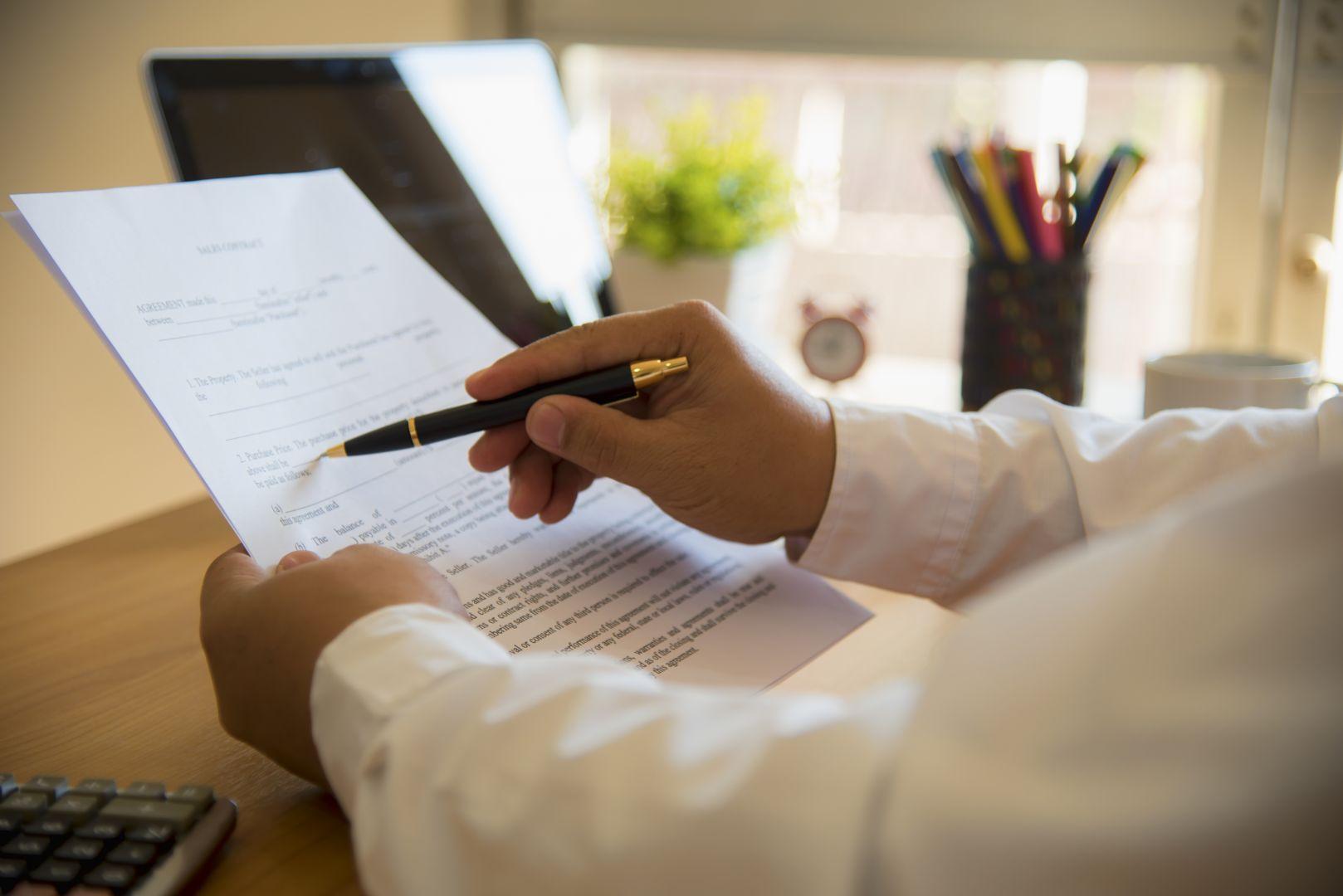 «La clause pénale & le mandat de l'agent immobilier «, Me Cyril SABATIE
