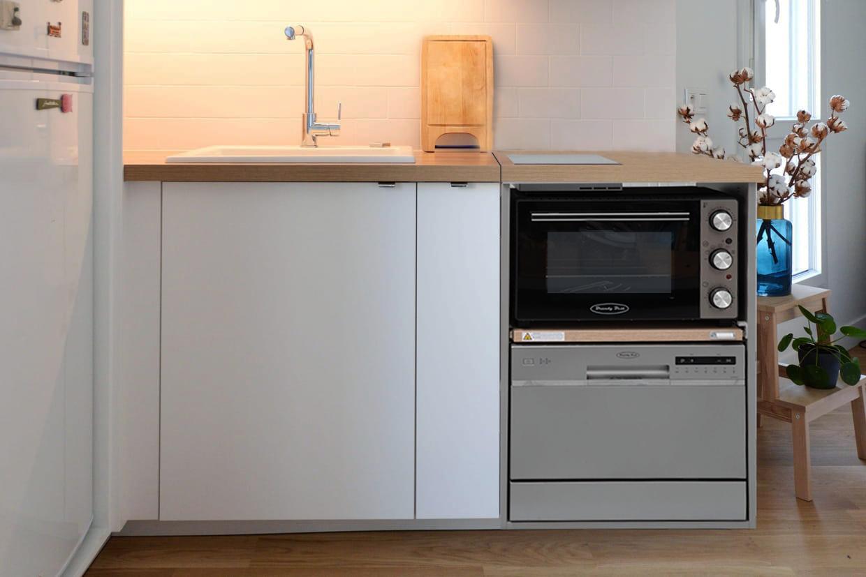 Une mini-cuisine équipée pensée pour l'aménagement des petits logements
